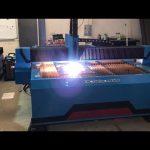 מכונות חיתוך פלזמה 1325 cnc