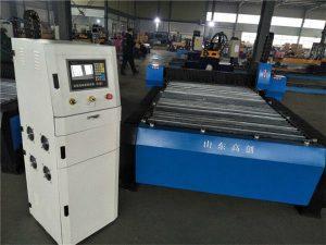 מכונת חיתוך פלזמה cnc בגודל 1325 באיכות גבוהה