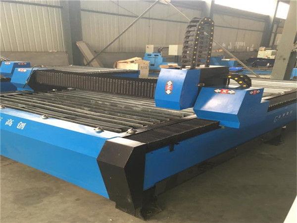 1530 60A 100A 130A מכונת חיתוך פלזמה מקור פלזמה, מחירי פלזמה של מכונת חיתוך, שולחן cnc