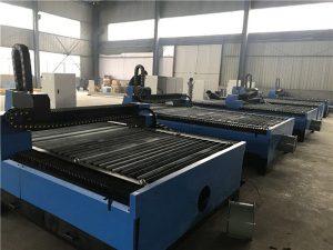 מכונת גיליון פלזמה cnc מכונת חיתוך פלזמה Alibaba סין 1325 עבור נירוסטה