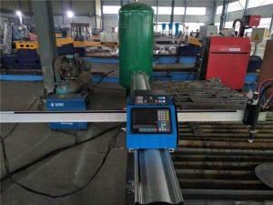 מחיר זול מכונת חיתוך גז cnc ניידת לגיליון מתכת
