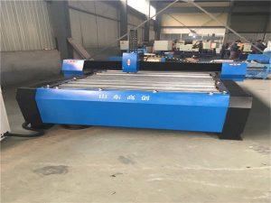 מכונת חיתוך פלזמה מתכת חיתוך פלזמה 1325 בסין