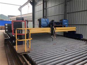 מכונת חיתוך פלזמה CNC בגודל גדול בסין
