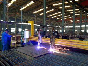 יצרן מכונת חיתוך פלזמה מעולה בסין