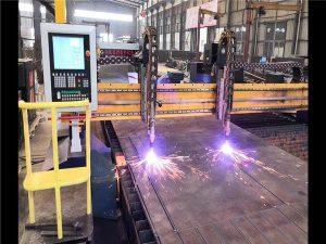 מכונת חיתוך פלזמה CNC כונן כפול Gantry קו ייצור קו הייפרתרם CNC מערכת