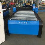 מכונת חיתוך פלזמה מתכת פלדה אל חלד / פלדת פחמן / ברזל
