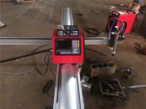 מכונת חיתוך פלזמה ניידת באיכות גבוהה / חותך פלזמה cnc לפלדת אל חלד ומתכת