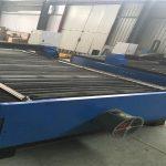 חמה למכירה חיתוך גיליון מתכת פלדת פחמן נירוסטה 100 חותך פלזמה 120 מכונת חיתוך פלזמה