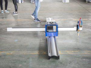 טכנולוגיה חדשה מכונות חיתוך פלזמה מסוג נייד נייד מחיר מכונות לייצור עסקים קטנים