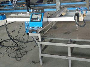מכונת חיתוך פלזמה ניידת מחיר כלכלי מכונת חיתוך מתכת