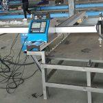 ספק סין במהירות גבוהה מכונת חיתוך פלזמה ניידת cnc