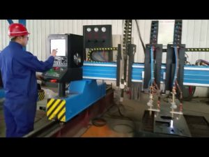 מכונת חיתוך להבת cnc