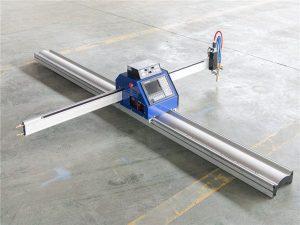 ייצור מכונת חיתוך פלזמה סינית זולה
