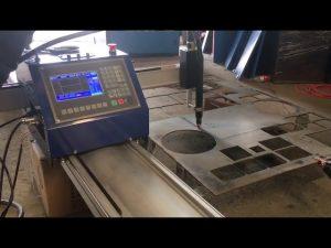 מכונת חיתוך פלזמה אוויר cnc, חותך פלזמה אוויר נייד