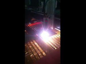מכונת חיתוך פלזמה תעשייתית המספקת חשמל פלזמה באיכות גבוהה