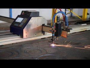מכונת חיתוך פלזמה מיני ניידת מסוג גרגרים בעלות נמוכה