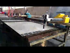 מכונת חיתוך פלדה מתכת מיני להבה ניידת, מחיר מכונת חיתוך פלזמה