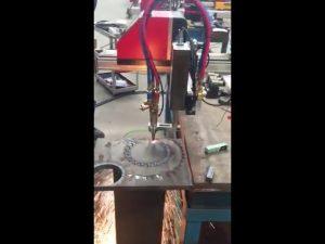 חותך להבה נייד cnc מיני מכונת חיתוך פלזמה cnc מכונת חיתוך