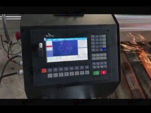 מכונת חיתוך פלנפלסמה cnc ניידת עם מנוע סרוו