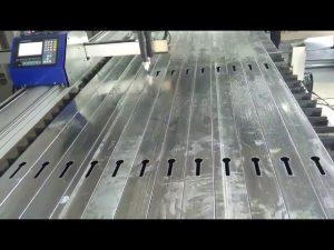 מכונת חיתוך להבה cnc פלזמה ניידת למתכת