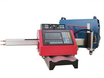 מכונות חיתוך להבת פלזמה cnc ניידות