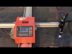 מכונת חיתוך פלזמה גז cnc להבה ניידת