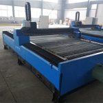 מכירה ישירה במפעל מקצועי אלומיניום anodized אלומיניום g קוד מכונת חיתוך פלזמה cnc