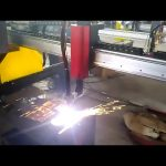 מכונת חיתוך פלזמה ציר G3 E חייט פלדה